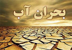 بحران آب و خشکسالی، گریبانگیر خاک ایران + فیلم