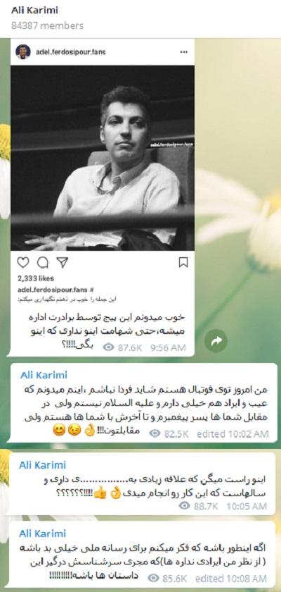 حمله دوباره علی کریمی به عادل فردوسی پور
