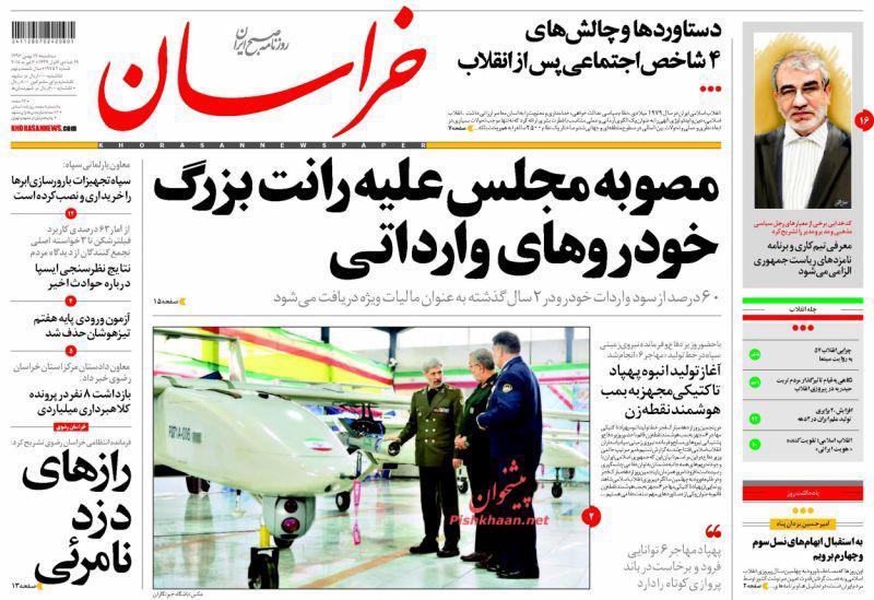 از راز جهش دورهای دلار تا خیمه دود در دشت تهران