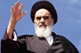 باشگاه خبرنگاران -ماجرای جالب و خواندنی نیروی گارد جاویدان شاه که محافظ امام شد +عکس