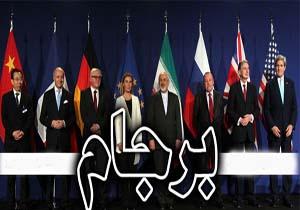 حمایت دولت جدید آلمان از اجرای کامل برجام