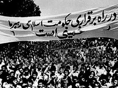جهاد و شهادت رمز پیروزی انقلاب