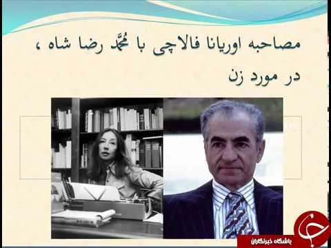 نگاهی به بدترین مصاحبه محمدرضا پهلوی که توانایی های عقلی او را زیر سوال برد!