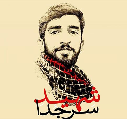 جهاد و شهادت، رمز پیروزی انقلاب و بقای آن