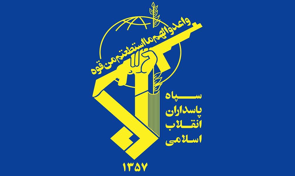 همایش فرهنگی بصیرتی خانوادههای کارکنان نمایندگی ولی فقیه در سپاه برگزار شد