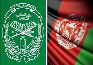 میانجیگری «سازمان ملل» میان دولت افغانستان و حزب جمعیت بی نتیجه ماند