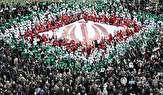 باشگاه خبرنگاران -نخبگان پیام انقلاب اسلامی را در راهپیمایی ۲۲ بهمن به کشورهای دیگر برسانند