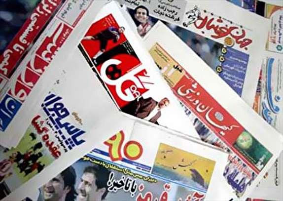 باشگاه خبرنگاران -شوخی با تیترهای ورزشی (پنجشنبه ۱۹ بهمن ۹۶)