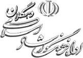 باشگاه خبرنگاران -افتتاح کانون فرهنگی هنری بلال حبشی در دهگلان
