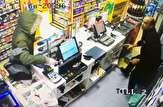 باشگاه خبرنگاران - فراری دادن سارق مسلح توسط فروشنده شجاع  + فیلم