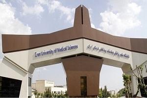 30 درصد بدهیهای دارو و تجهیزات علوم پزشکی ایران پرداخت شد/ 6 میلیون نفر تحت پوشش خدمان دانشگاه علوم پزشکی