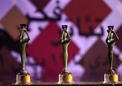 رخداد تامل برانگيز جشنواره تئاتر فجر + فیلم