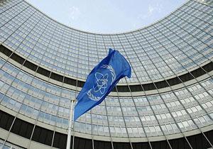 تاکید آژانس بین المللی انرژی اتمی و اتحادیه اروپا بر حمایت از