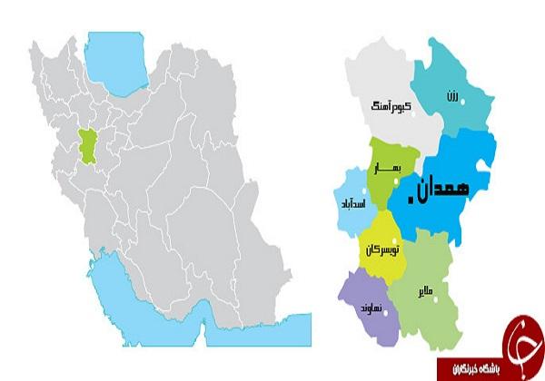 زمین زعفرانی ایران کجا است؟