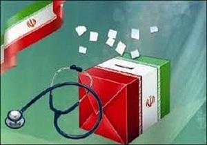 برگزاری انتخابات میاندورهای نظام پزشکی در ۹ شهر کشور