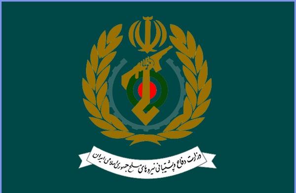 دعوت وزارت دفاع از ملت ایران برای حضور پرشور در راهپیمایی 22 بهمن