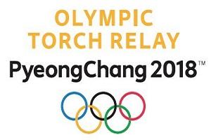 عذرخواهی رسمی رئیس برگزاری المپیک زمستانی ۲۰۱۸ از کاروان ایران/ تلاش IOC برای دلجویی