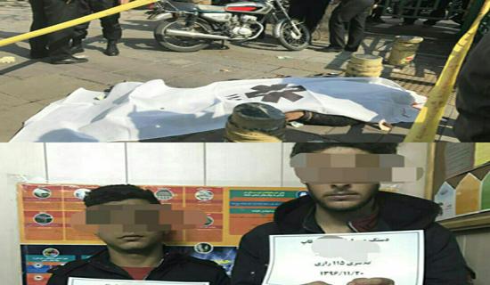 انهدام باند موبایل قاپ های پایتخت/مرگ یکی از سارقان در هنگام فرار از محل سرقت
