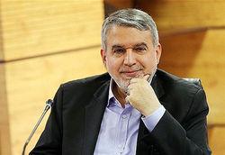 نامه عذرخواهی کمیته بین المللی المپیک خطاب به دکتر صالحی امیری
