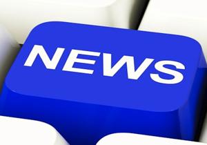 دستور ویژه دادستان کل کشور در پی اقدام توهین آمیز شرکت سامسونگ/هشدار پلیس راهور نسبت به ورود سامانه بارشی جدید به کشور