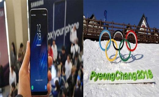 برخورد مرگبار تریلر نفتکش /عذرخواهی کمیته برگزار کننده المپیک زمستانی و شرکت سامسونگ از ورزشکاران ایرانی/رد رشوه ماموران وظیفه شناس