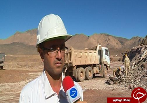 بزرگترین معدن روباز خاک نسوز کشور و خاورمیانه در فارس
