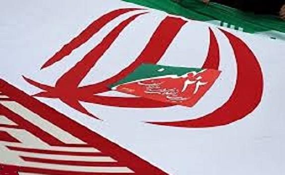 باشگاه خبرنگاران -مسیرهای راهپیمایی ۲۲ بهمن در استان کردستان اعلام شد
