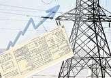 باشگاه خبرنگاران -شرایط افزایش قیمت آب،برق وگاز مصرفی مشخص شد