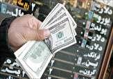 باشگاه خبرنگاران -نرخ دلار و  ۱۸ ارز بانکی کاهش یافت+ جدول
