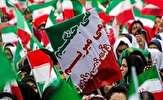 باشگاه خبرنگاران -حضور مردم در راهپیمایی 22بهمن