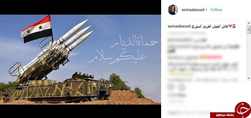 تصویری از صفحه اینستاگرام همسر رئیس جمهور سوریه