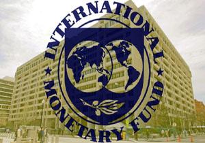 باشگاه خبرنگاران -توصیه صندوق بینالمللی پول به کشورهای عربی:دستمزدهای دولتی را کاهش دهید