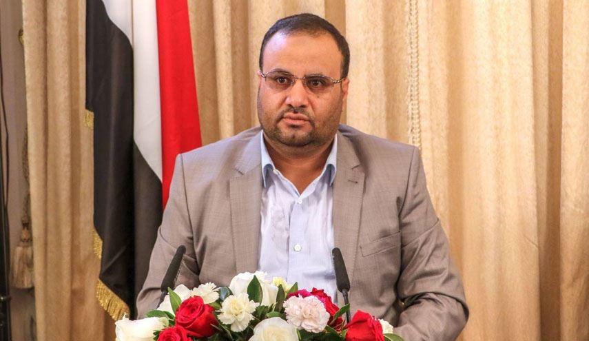 پیام تبریک رئیس شورای سیاسی یمن به ایران