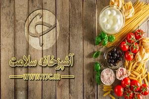 سرماخوردگی را با غذایی لذیذ به زانو درآورید/ غذایی خوشمزه برای ضربهفنی سرماخوردگی