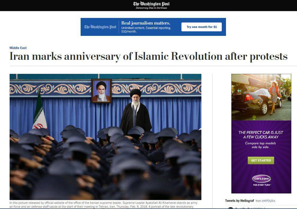 پوشش خبری راهپیمایی یومالله ۲۲ بهمن در رسانههای خارجی+ تصاویر