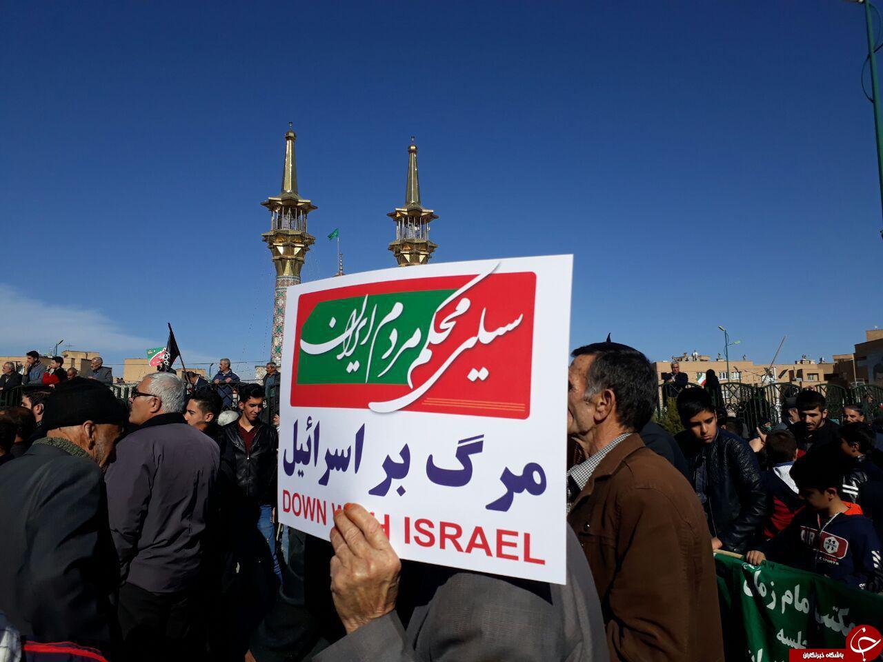 آغاز راهپیمایی 22 بهمن در همدان