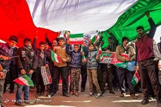 جشن مردمی انقلاب - همدان