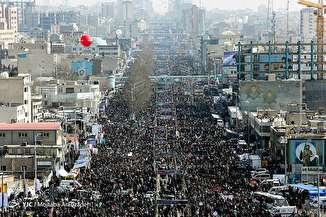 جشن مردمی انقلاب - برج آزادی