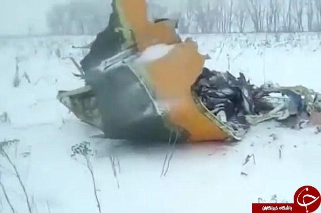 سقوط هواپیمای مسافربری روسی در حومه مسکو/ تمام سرنشینان آنتونوف-۱۴۸ کشته شدند