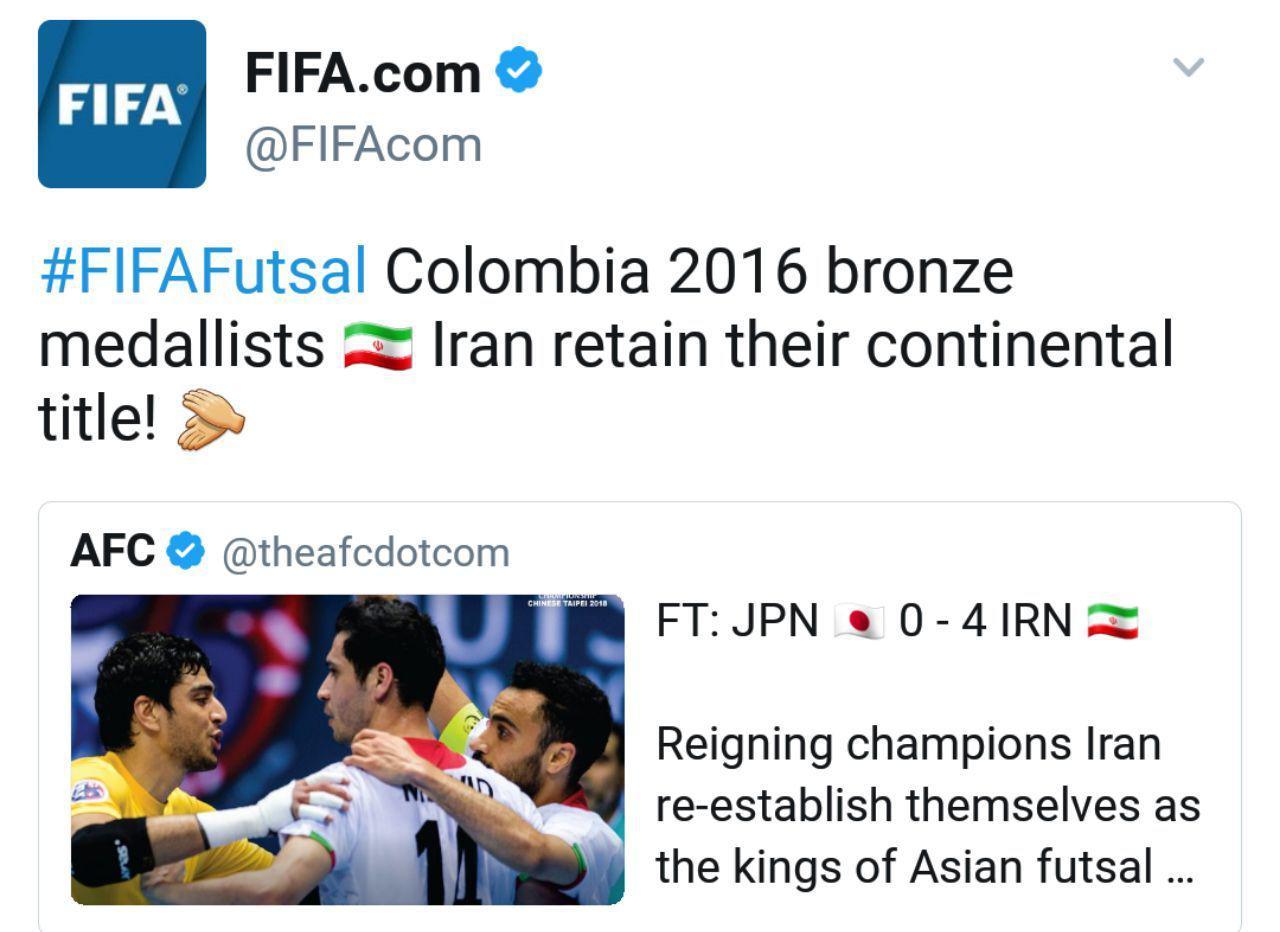 تبریک توئیتری فیفا به فوتسال ایران بعد از قهرمانی در جام ملت های آسیا