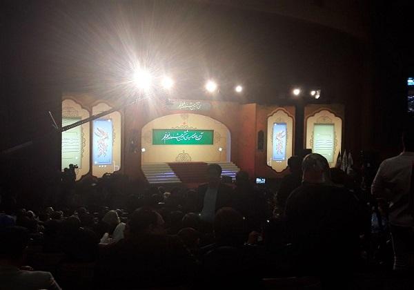 مراسم اختتامیه جشنواره فیلم فجر تا دقایقی دیگر آغاز خواهد شد