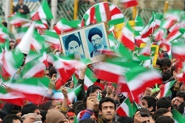 جشن پیروزی انقلاب اسلامی ایران در استانبول
