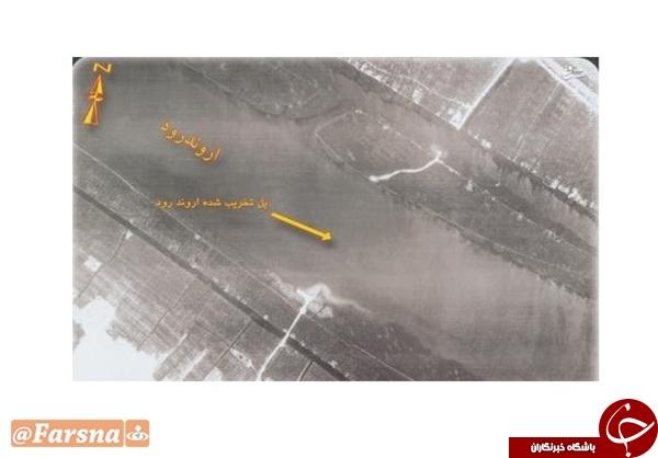 چشم اشباح ایرانی تیزتر شد+تصاویر