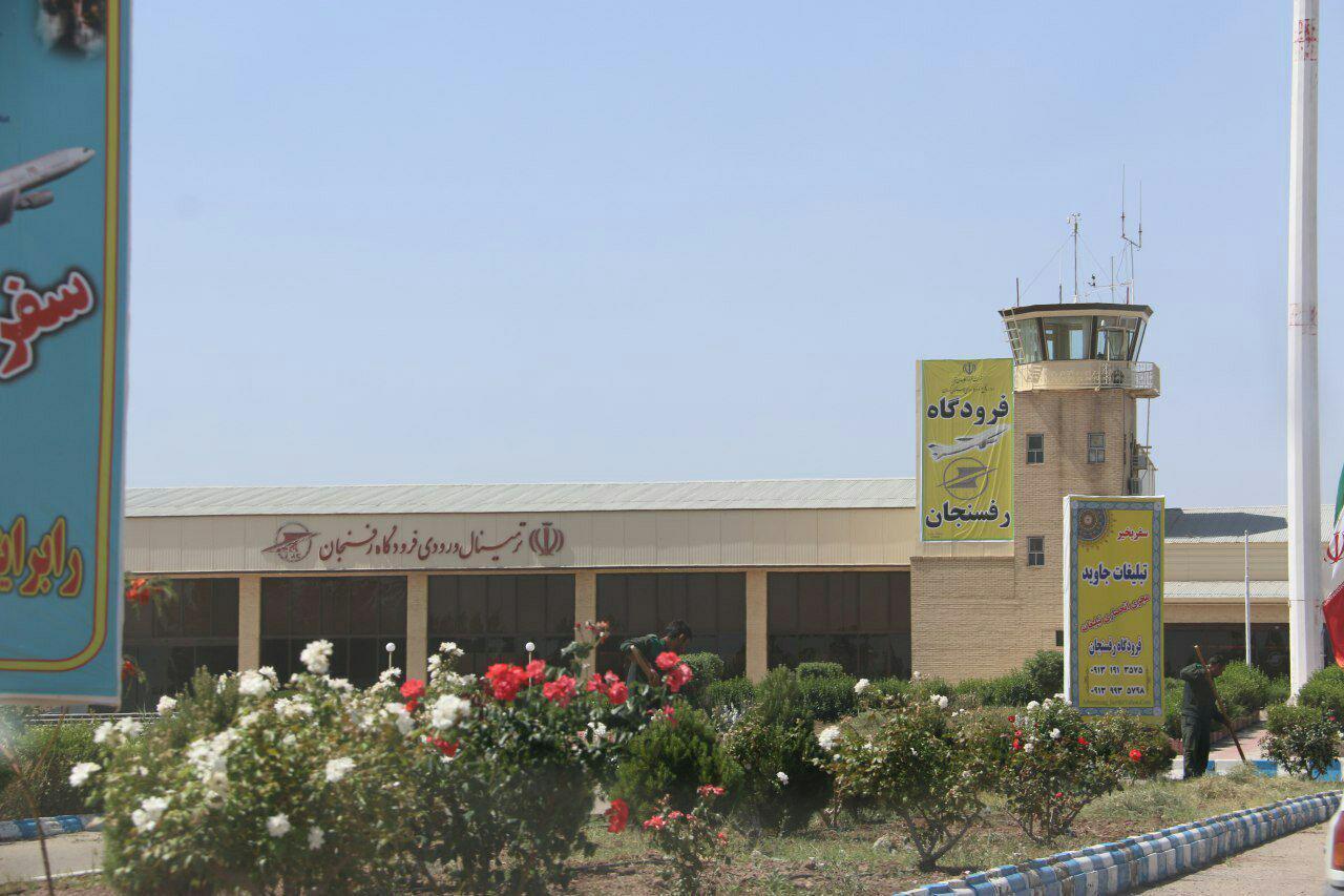 حمل و نقل هوایی کرمان از انقلاب تا کنون