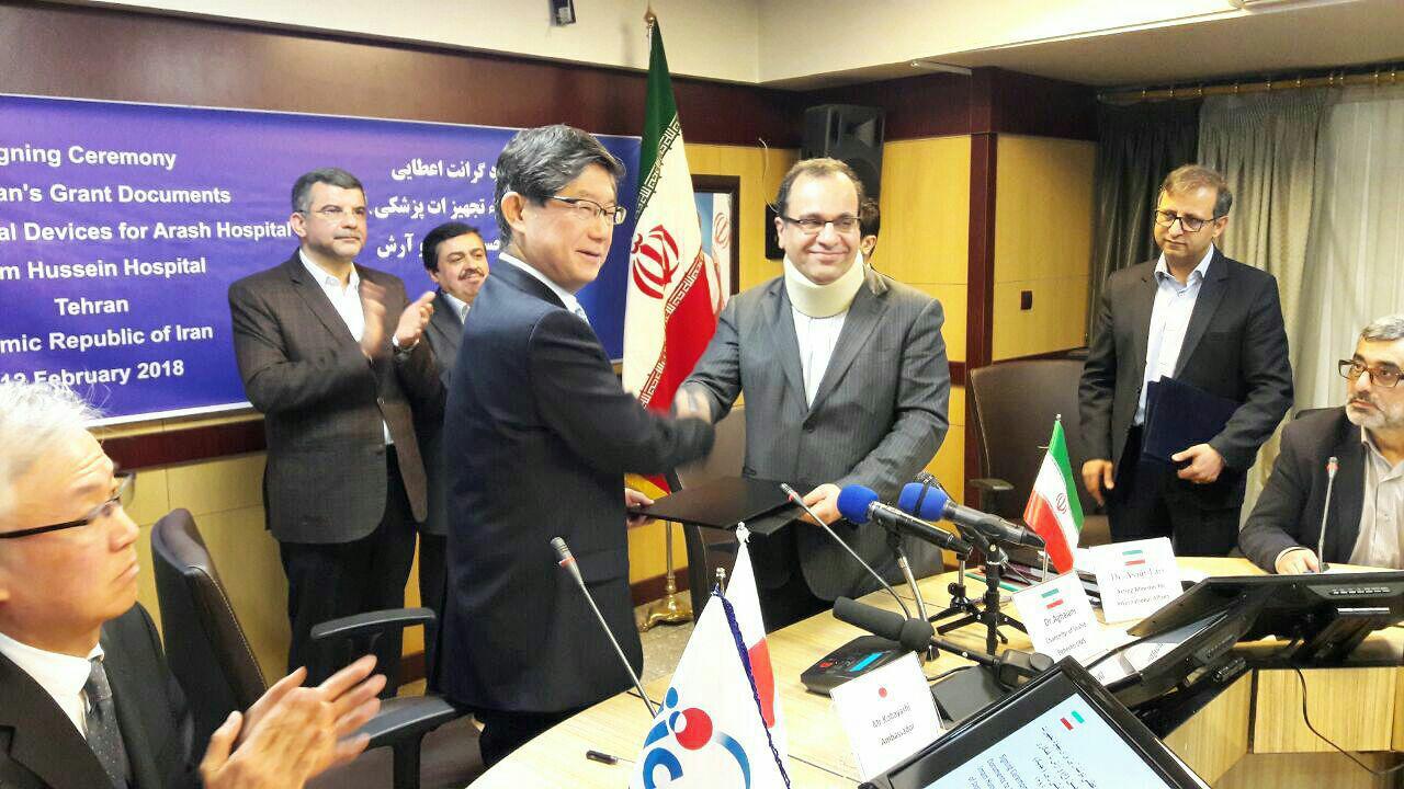 امضای تفاهم نامه همکاری ژاپن و وزارت بهداشت در زمینه تجهیزات پزشکی