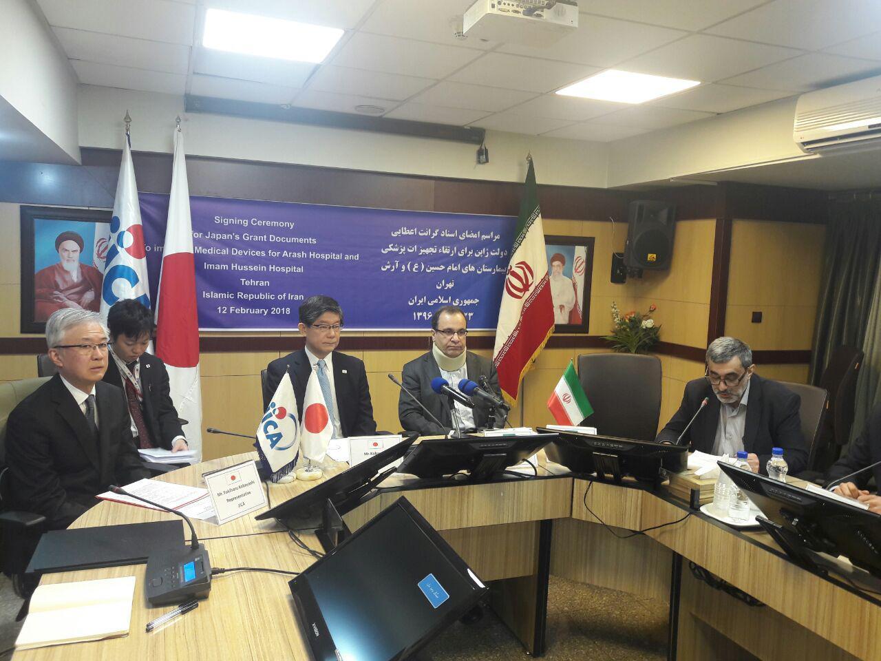 تأمین ۵۱۷ میلیارد تجهیزات پزشکی ۲ بیمارستان در ایران از سوی ژاپن
