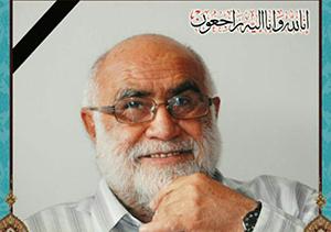 درگذشت شهادت گونه جانباز 8 سال دفاع مقدس در گلستان
