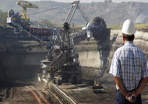 دانشگاه صنعتی همدان، میزبان کنگره ملی مهندسی معدن ایران