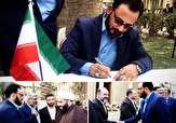 باشگاه خبرنگاران -«نصر الشمری» سالگرد پيروزى انقلاب اسلامی را تبريک گفت