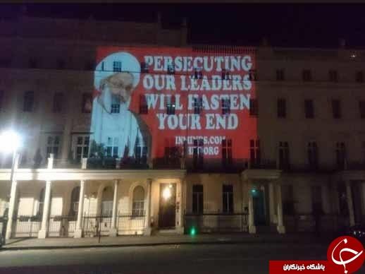 تصویری از شیوه خلاقانه انقلابیون بحرین برای حمایت از آیت الله قاسم